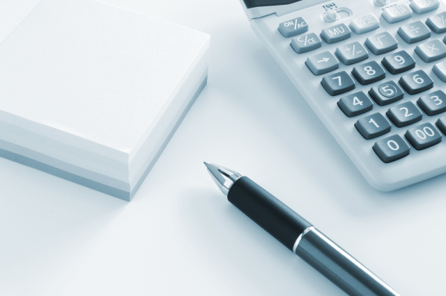 住民税の税額を自動計算できるサイト!全国1741市区町村に対応!